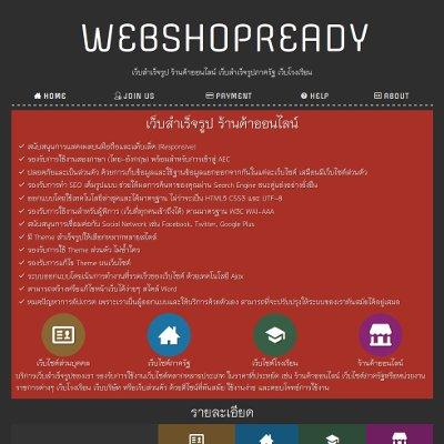 WebShopReady