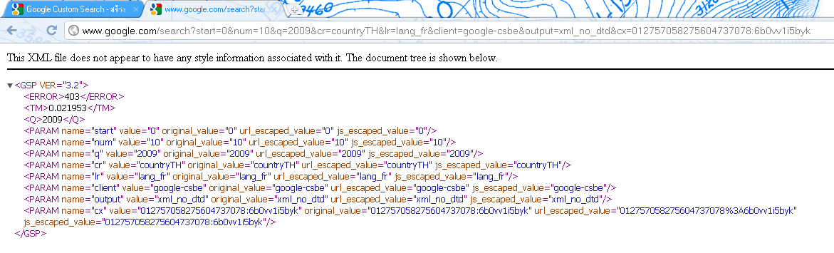 อยากได้ Search result ของ google ในรูปแบบ xml อ่ะครับ