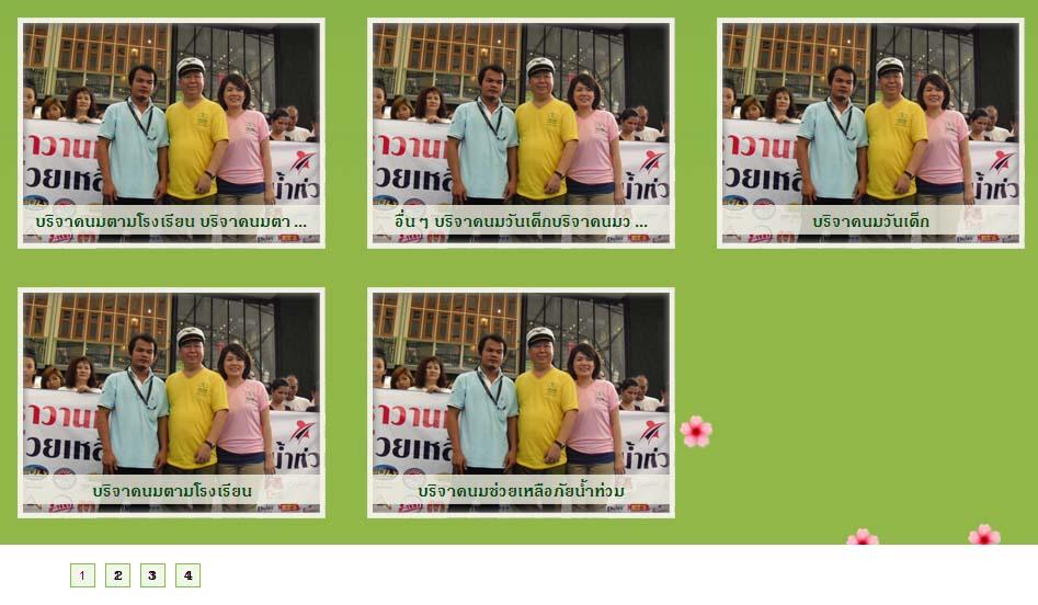 php วนลูป xml และให้แบ่งหน้า page